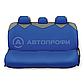Майки чехлы R-1 SPORT PLUS, закрытое сиденье, полиэстер, синий, фото 3