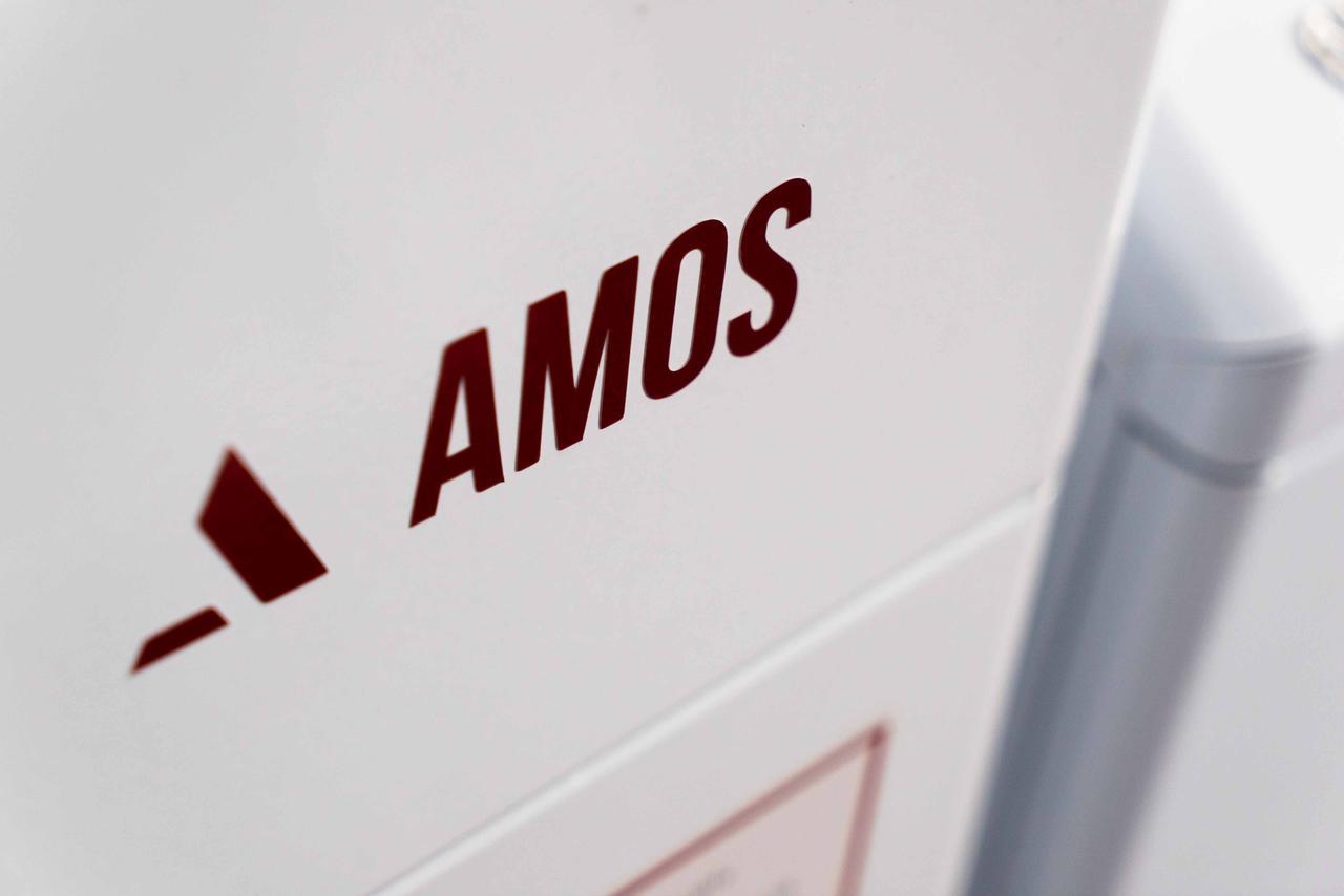 AMOS КС-Г-16 Напольный газовый котел - фото 3