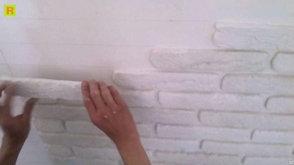Клей для декоративного камня для внутренней отделки