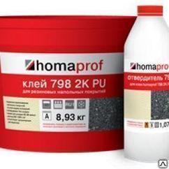 Клей Homakoll PU 798 2K морозостойкий, упаковка 10 кг