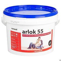 Клей Arlok 55, упаковка 7,9 кг