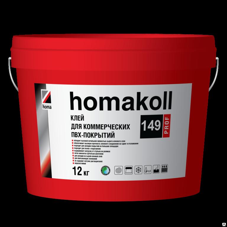 Клей водно-дисперсионный Homakoll 149 Prof, упаковка 12 кг