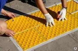 Клей для тактильной плитки