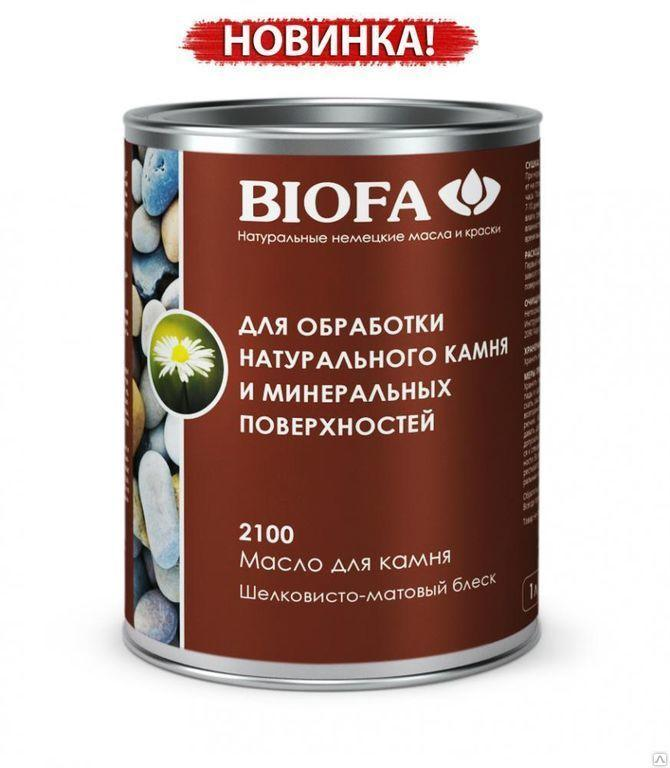 Масло для камня (Biofa)