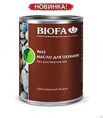 Масло для окунания (Biofa)