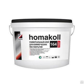 Homakoll