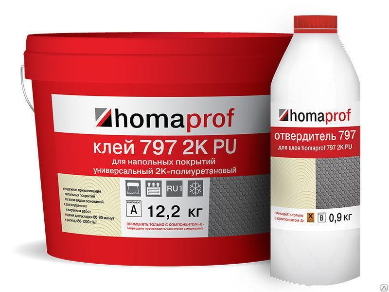 Клей Homakoll PU 797 2K Prof, упаковка 7 кг