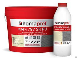 Клей Homakoll PU 797 2K Prof, упаковка 14 кг