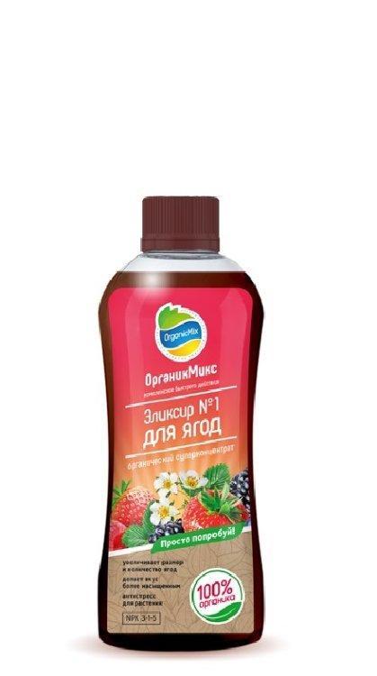 Органик микс эликсир №1 для ягод 0,25л