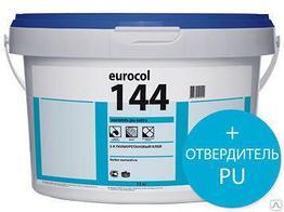 Клей Форбо (Forbo) 2-К 144 EUROMIX PU морозостойкий