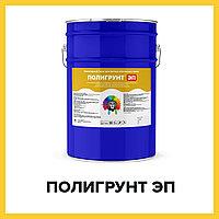 ПОЛИГРУНТ ЭП (Краскофф Про) – химстойкий эпоксидный грунт (лак) для бетона и бетонных полов