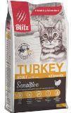 BLITZ Индейка, 400г сухой корм для взрослых кошек ADULT CATS TURKEY