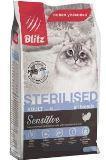 BLITZ STERILISED, 2кг с Индейкой сухой корм для стерилизованных кошек