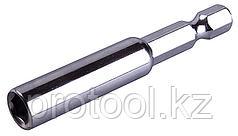 """Адаптер STAYER """"MASTER"""" для бит комбинированный магнитный, 60мм"""