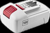 Батарея аккумуляторная Li-Ion, ЗУБР ЗАКБ-18-Ли, для шуруповертов ЗДА-18-Ли-К(Н), 1.5А/ч, 18В
