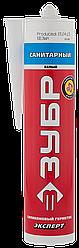 Герметик силиконовый ЗУБР белый, санитарный, для помещений с повышенной влажностью, 280мл
