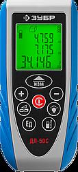"""Дальномер лазерный """"ДЛ-50 C"""", точность 1.5мм, дальность 50м, класс защиты IP54, ЗУБР Эксперт 34933"""