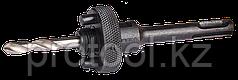 Державка для биметаллических коронок, быстросъемная, пружинный фиксатор, хвостовик SDS+, d 32-152мм, ЗУБР