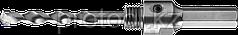 """Державка ЗУБР """"ПРОФИ"""" для коронки универсальной, твердосплавные резцы и центровочное сверло, d>22мм, HEX, 10х100мм"""