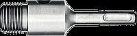 Державка ЗУБР для бур коронки с хвостовиком SDS Plus, L-100мм,резьба М22,конусное крепление центрир сверла