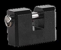 """Замок навесной ЗУБР """"МАСТЕР"""" усиленный, дисковый механизм секрета, ключ 7 PIN, дужка d-14мм, 90мм"""