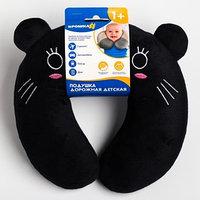 Детская подушка для путешествий 'Котик', цвет черный