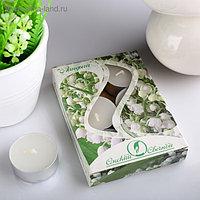 Набор чайных свечей ароматизированных «Ландыш», 12 г, 6 штук
