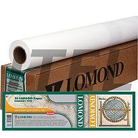 """Бумага рулонная Lomond (1202111) для САПР и ГИС 24"""" (610мм*45м*50мм) 90 г/м2"""