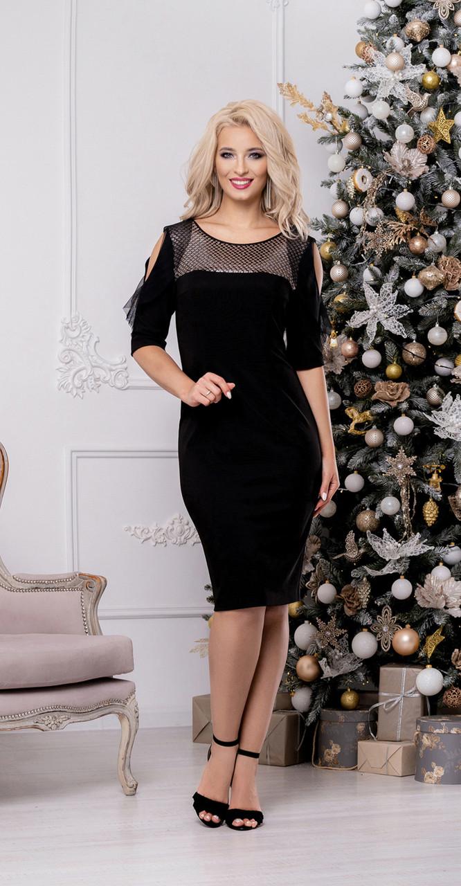 Платье DilanaVIP-1473, черный, 46