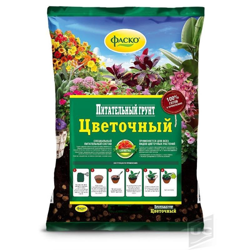 Грунт универсальный Цветочный Фаско 2,5 л