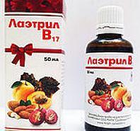 Витамин В17 Лаэтрил