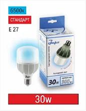 Лампа светодиодная промышленная Т6 30WЕ27 6400-6500K