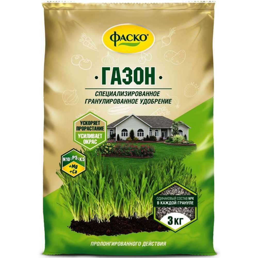 Удобрение для газона 3 кг