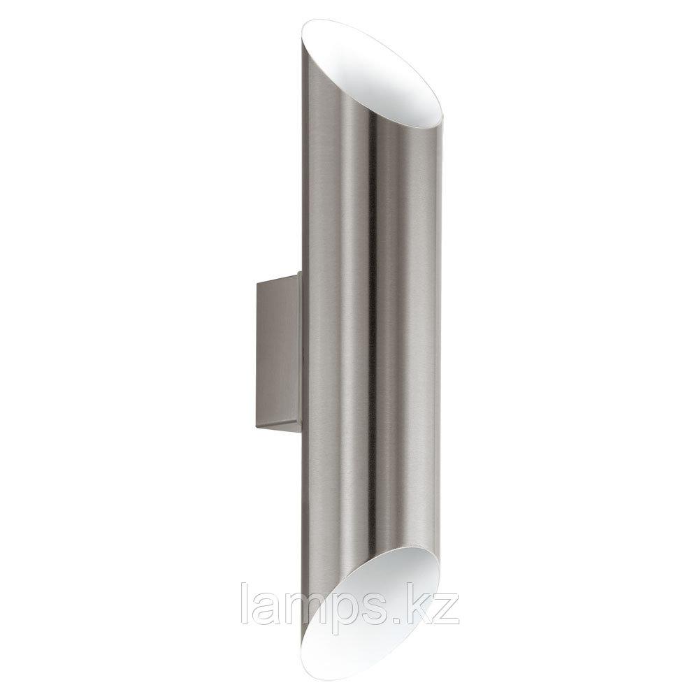Светильник настенный  AGOLADA LED-MODUL 2*3,7W