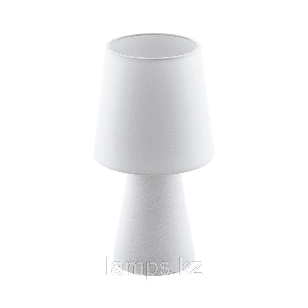 Светильник настольный CARPARA, TL/2 E14 H-340 WEISS, текстиль