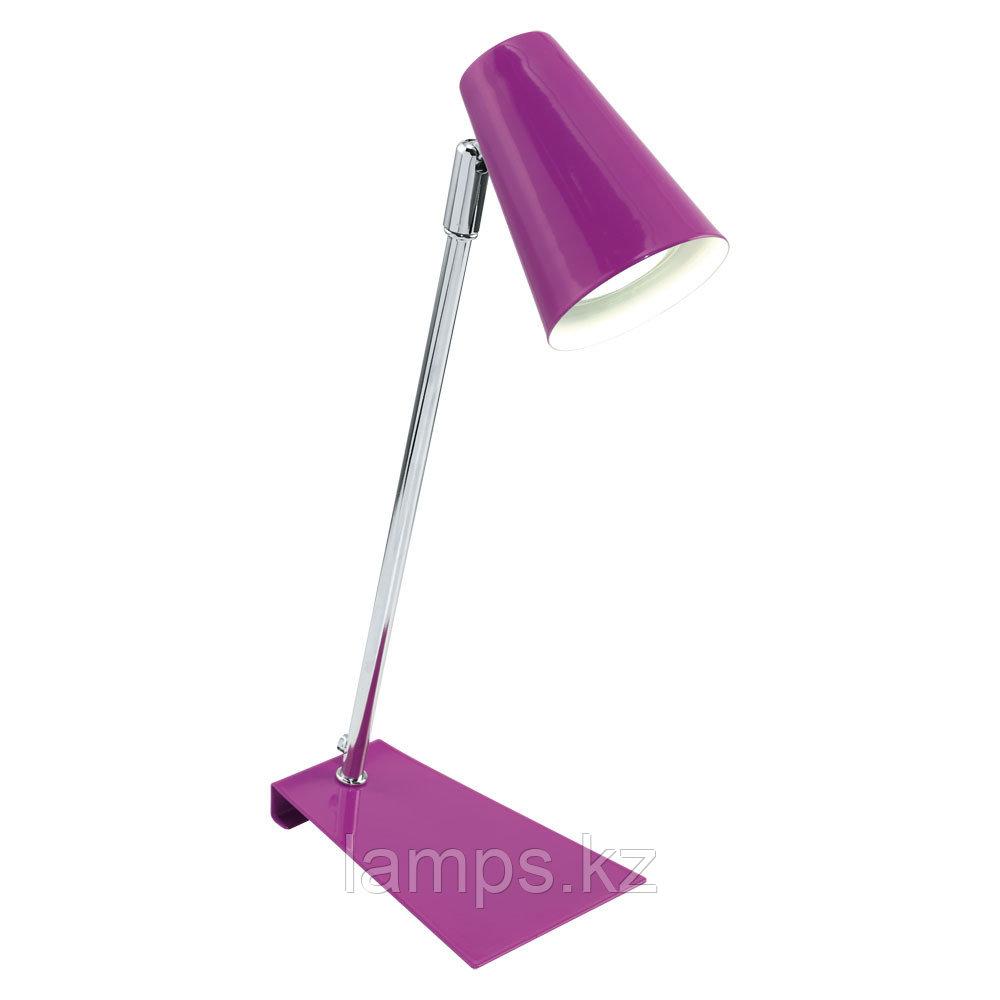 Светильник настольный TRAVALE (фиолетовый)