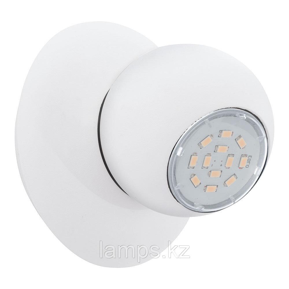 Светильник направленного света/GU10-LED-1x5W/ 'NORBELLO 3 '
