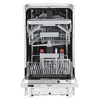 Встраиваемая посудомоечная машина Hotpoint-Ariston HSIC 3T127 C, фото 3
