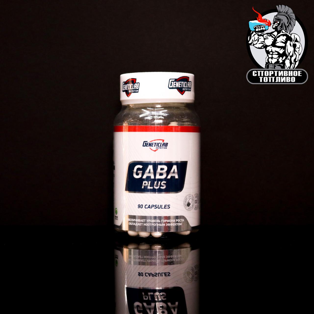 GeneticLab - GABA Plus 90 капс