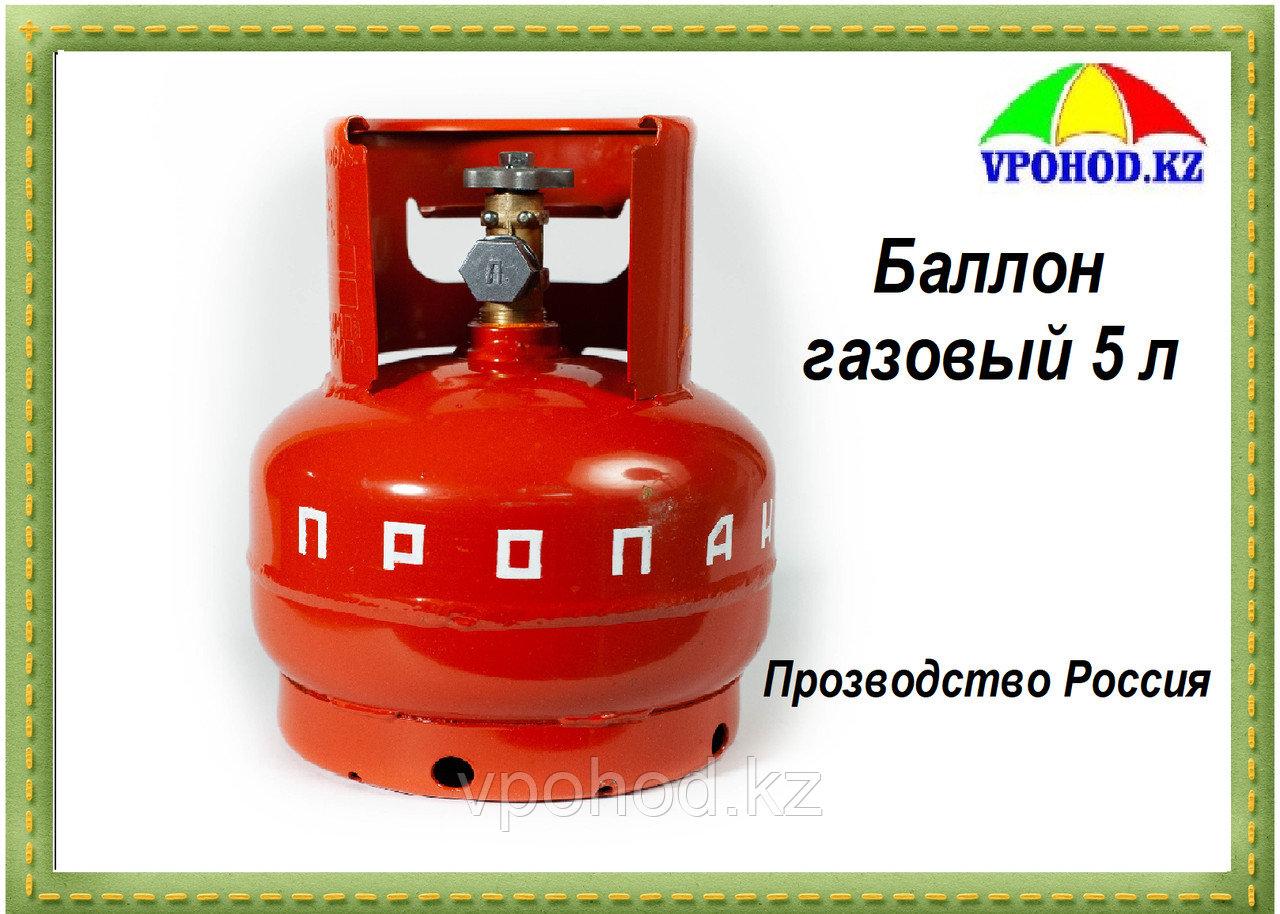 Баллон газовый 5 л