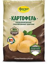 Удобрение для картофеля Фаско 5м 1 кг
