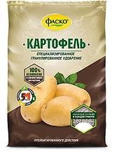 Удобрение для картофеля Фаско 5м 3 кг