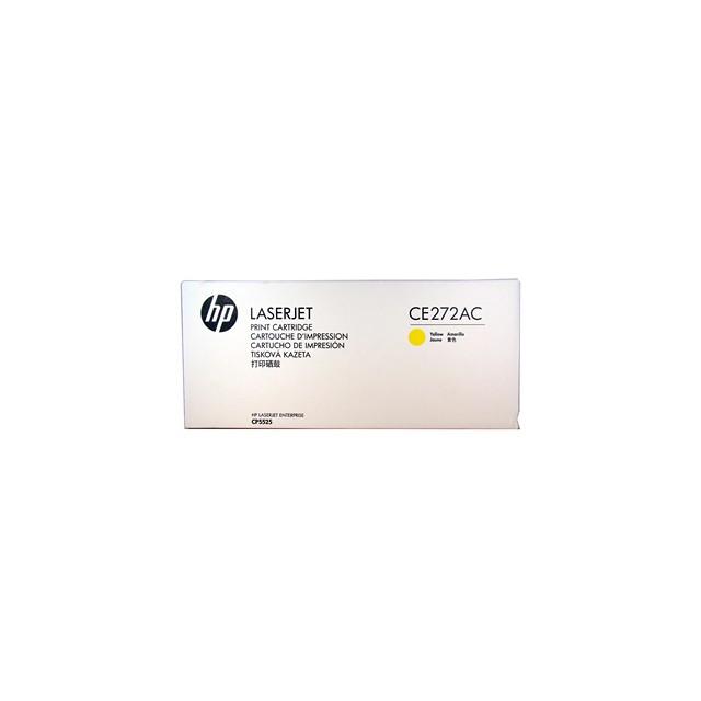 Лазерный картридж HP CE272AC (Оригинальный, Желтый - Yellow) CE272AC