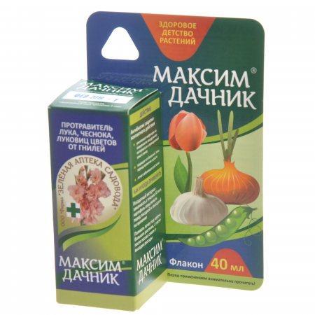 Фунгицид Я Максим Дачник 10 мл