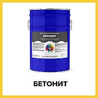 Быстросохнущая краска для бетонных полов - БЕТОНИТ (Краскофф Про)