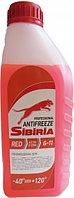 SIBIRIA G11 красный 1л