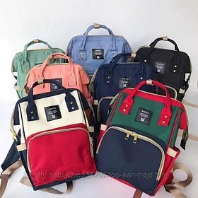 Рюкзак для мам Anello