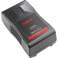 SWIT D-8161R аккумулятор v-pack для RED камер
