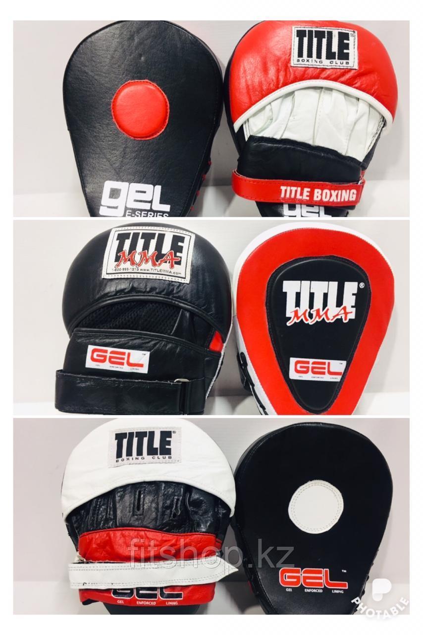 Лапы для бокса Title  (Натуральная кожа)