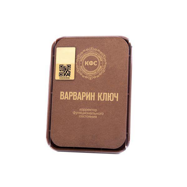 КФС «ВАРВАРИН КЛЮЧ»